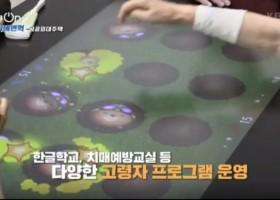 해피테이블 KBS다큐온