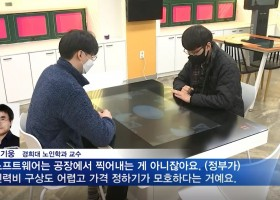 MBN방송 출연영상