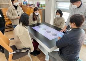 마포구 보건소 해피테이블 설치